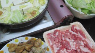 IMG 0027 1 320x180 - 手羽とかポンジリとかと一緒に味噌鍋で豚しゃぶ