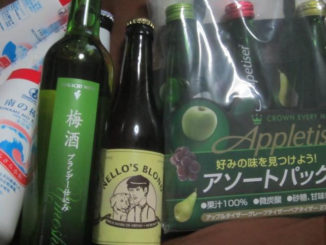IMG 0030 1 - フランダースの犬なビール(ネロズブロンド)を飲んでみた