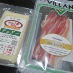 IMG 0034 150x150 - パンチェッタとチェダーチーズに鶏肉と申し訳程度な焼きうどん