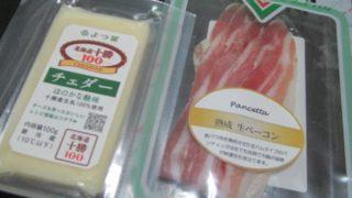 IMG 0034 320x180 - パンチェッタとチェダーチーズに鶏肉と申し訳程度な焼きうどん