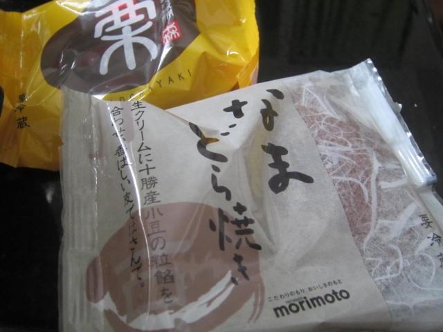 IMG 0006 - MORIMOTOの生どら焼きと栗どら焼き