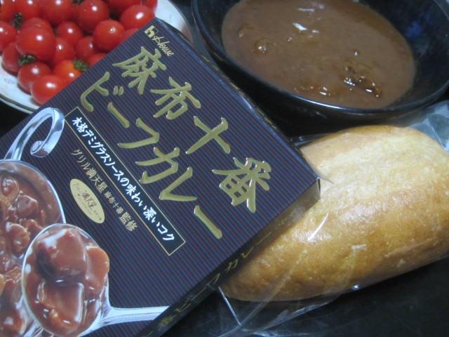 IMG 0047 - 麻布十番ビーフカレーをパン沈めてもっしゃもしゃ食べてみた