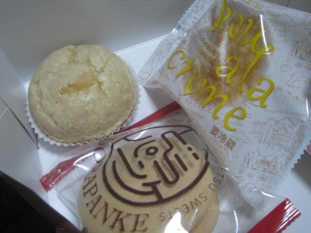 IMG 0048 - 柳月のメロンクッキーシューとどらパンケ