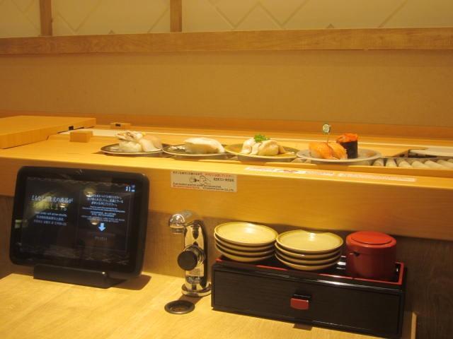 IMG 0060 - 北海道四季彩亭の回転寿司で白カラスミなるスシ食べてきた