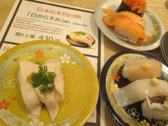 IMG 0061 - 北海道四季彩亭の回転寿司で白カラスミなるスシ食べてきた
