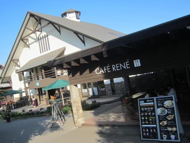 IMG 0103 - ファーム富田のCAFE RENE(カフェ ルネ)でお昼ごはん