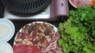 IMG 0118 320x180 - 平和園のジンギスカンなお肉を持ち帰りで家焼肉
