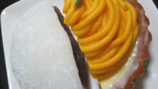 IMG 0130 320x180 - パンプキンなモンブラン的なタルトと大福餅