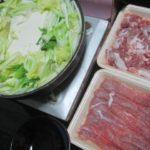 IMG 0133 150x150 - 緑系の野菜が不足してる気がするので豚肉しゃぶしゃぶ