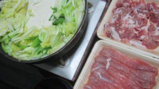IMG 0133 320x180 - 緑系の野菜が不足してる気がするので豚肉しゃぶしゃぶ