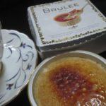 IMG 0004 150x150 - Brulee(ブリュレ)ってゆーアイスがやたら美味しかった
