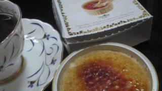 IMG 0004 320x180 - Brulee(ブリュレ)ってゆーアイスがやたら美味しかった