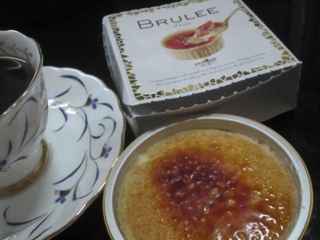 IMG 0004 - Brulee(ブリュレ)ってゆーアイスがやたら美味しかった