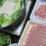 IMG 0020 150x150 - ロースな豚と肩ロースな豚で鍋しゃぶしゃぶ