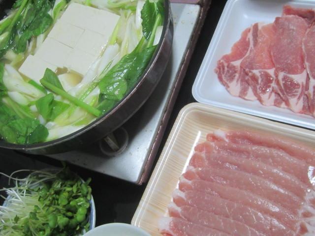 IMG 0020 - ロースな豚と肩ロースな豚で鍋しゃぶしゃぶ