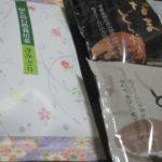 IMG 0053 150x150 - 屋久島自然栽培茶の冴みどり買って緑茶が好きになりました