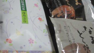 IMG 0053 320x180 - 屋久島自然栽培茶の冴みどり買って緑茶が好きになりました