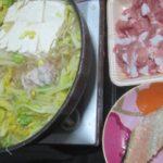 IMG 0060 150x150 - 豆腐と白菜ミッシリで隙間ないですけど豚しゃぶしゃぶ