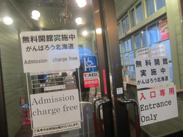 IMG 0063 - 札幌時計台の中に入ってきました / 今年いっぱい入館料無料