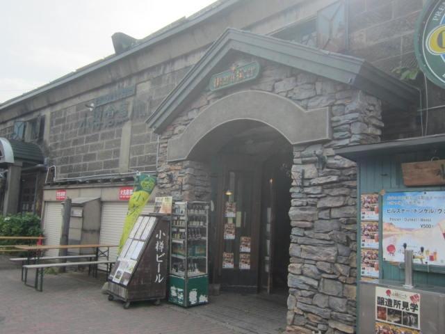 IMG 0167 - 小樽倉庫No.1の小樽ビールな店で無料見学で麦汁飲んでビールも頂いてきた