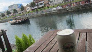IMG 0174 320x180 - 小樽倉庫No.1の小樽ビールな店で無料見学で麦汁飲んでビールも頂いてきた