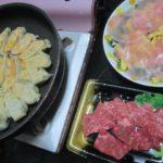 IMG 0233 150x150 - 餃子と焼肉と生ハム散らした葉っぱなサラダと