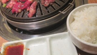 IMG 0001 320x180 - 月平均で焼き肉に行く回数は5回くらいかしら