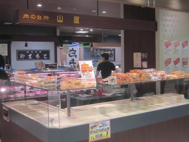 IMG 0005 - 新札幌肉の台所の山屋でホットドッグ食べてみた