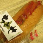 IMG 0006 150x150 - 新札幌肉の台所の山屋でホットドッグ食べてみた