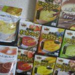 IMG 0008 150x150 - 北海大和の札幌スープファクトリーな粉のスープの元みたいなの買ってきた