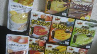 IMG 0008 320x180 - 北海大和の札幌スープファクトリーな粉のスープの元みたいなの買ってきた