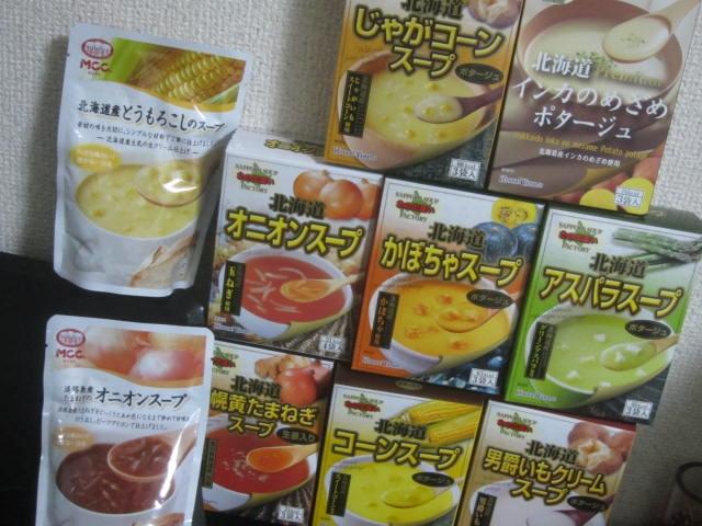 IMG 0008 - 北海大和の札幌スープファクトリーな粉のスープの元みたいなの買ってきた