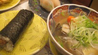 IMG 0014 320x180 - 根室花まる寿司屋でコマイのアラ汁とか厚焼き玉子とか