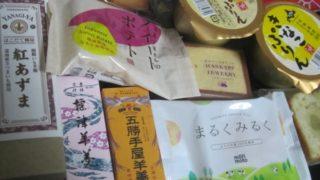 IMG 0008 1 320x180 - 魔法の一滴本みりんと各種茶菓子の大量購入