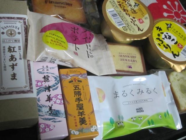 IMG 0008 1 - 魔法の一滴本みりんと各種茶菓子の大量購入