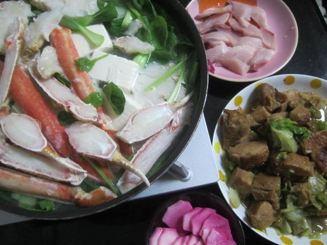 IMG 0013 1 - 2度目のバルダイ種なズワイガニのカニ鍋と長芋の梅酢漬け