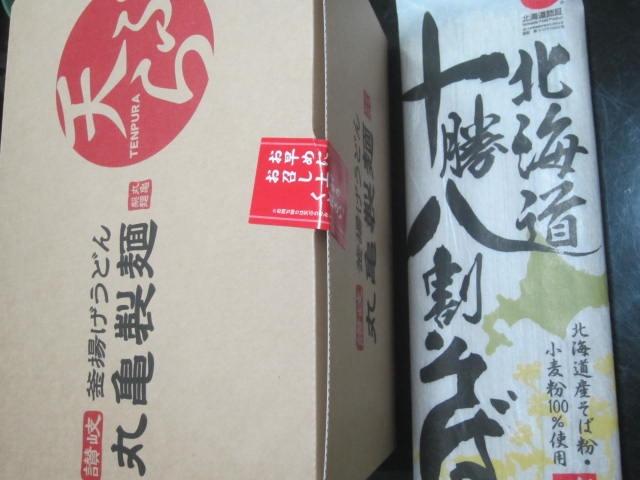 IMG 0022 - 北海道十勝八割そばと丸亀製麺の天ぷらなセット