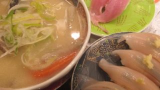 IMG 0024 1 320x180 - 晩御飯に軽く御寿司をつまんで帰宅してツマミで酒盛り