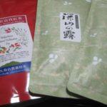 IMG 0025 150x150 - 深山の露と紅富貴紅茶 / 屋久島のお茶を追加購入しました