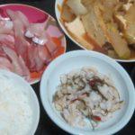IMG 0033 150x150 - 白菜キムチと厚揚げの中華風炒めとブリ刺身とツブ貝の何か