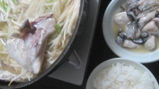 IMG 0035 320x180 - 真鯛のあら汁鍋と塩レモンなサロマ湖の生牡蠣