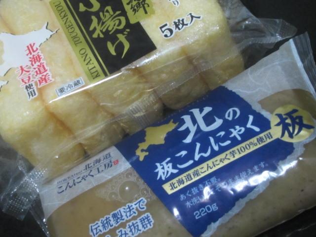 IMG 0036 - 北海道産のこんにゃく第二段を発見です