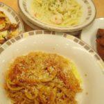 IMG 0037 1 150x150 - ロイホな季節のご馳走の代償的外食でサイゼのパスタ