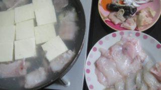 IMG 0071 320x180 - 長崎産とらふぐと積丹産あんこうを同時に鍋に投入してみた / ふぐ&あんこう鍋