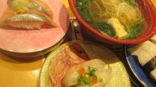 IMG 0077 320x180 - めちゃくちゃ美味しいニシンの寿司に遭遇した / ふぐの寿司も食べた