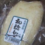 IMG 0084 1 150x150 - 幕別町の和稔じょという名前の山芋食べてみた