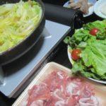 IMG 0095 150x150 - お肉食べ過ぎたので野菜主体の豚しゃぶしゃぶ