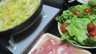 IMG 0095 320x180 - お肉食べ過ぎたので野菜主体の豚しゃぶしゃぶ