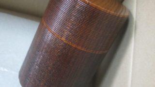 IMG 0107 320x180 - 木製な漆器の茶筒を購入したので使う前の手入れ開始