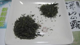 IMG 0111 320x180 - 屋久島自然栽培茶「やぶ北」「冴えみどり」「あさつゆ」&浅蒸し煎茶